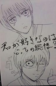 沖田ファンに謝罪だけど、描いてしまいスイヤセンしたッの画像(プリ画像)