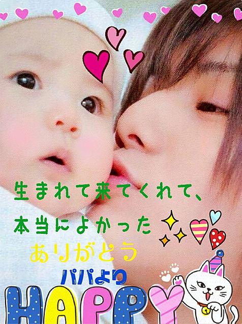 山田涼介 赤ちゃんの画像(プリ画像)