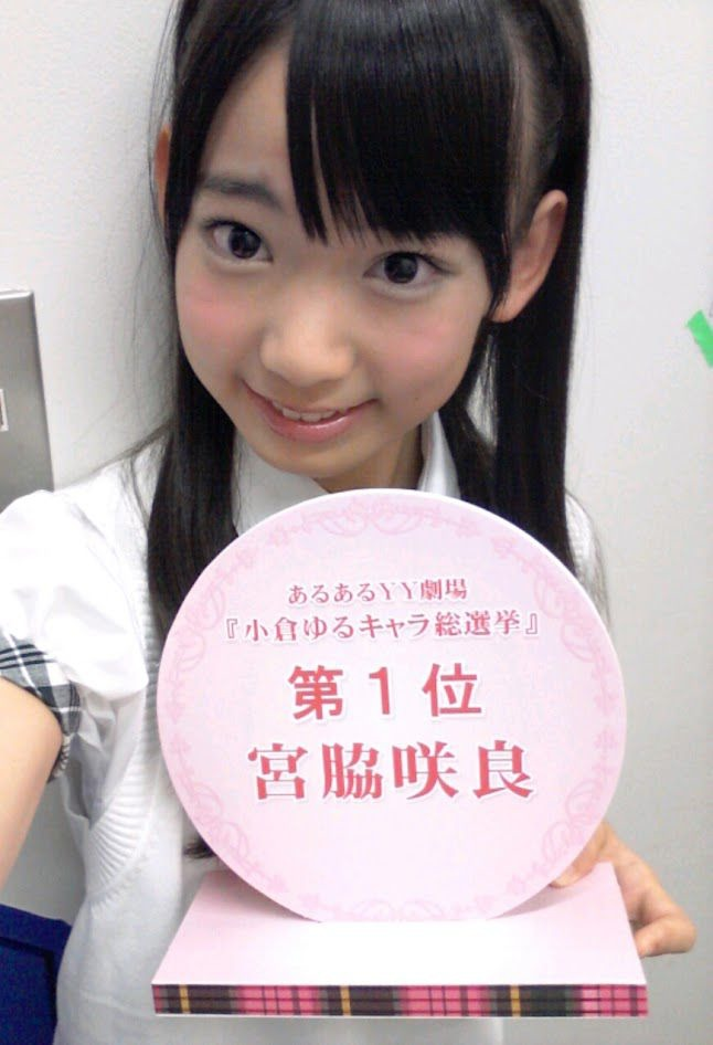 HKT48の画像 p1_11