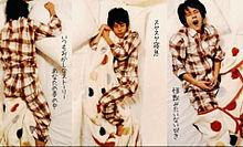 Kazunariの画像(プリ画像)