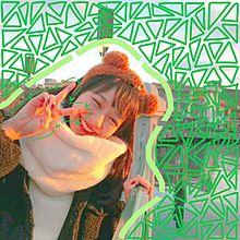 アイリチャン ♡.の画像(ごちゃごちゃ加工に関連した画像)