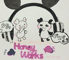 描いてみたの画像(honeyworksキャラクターに関連した画像)