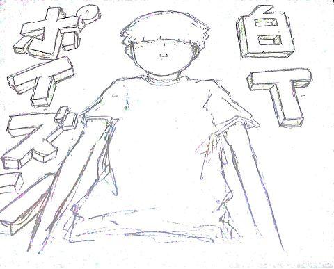白Tポイズンンンの画像(プリ画像)