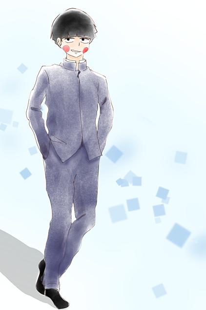 影山茂夫の画像(プリ画像)