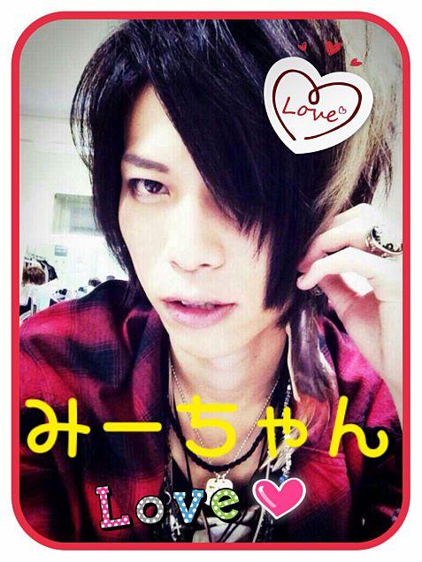 みーちゃん(((o(´>ω<`)o)))Love??の画像(プリ画像)