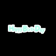 HappyBirthDayの画像(happybirthday 背景透過に関連した画像)