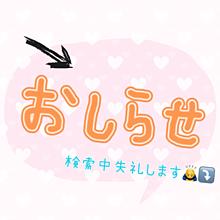 ⚠️ 詳細へ!! ⚠️の画像(Hey!Say!JUMP/ジャニーズJrに関連した画像)