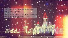 白い恋人達 桑田佳祐の画像(サザンオールスターズに関連した画像)