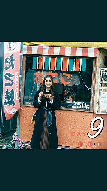 新木優子の画像 プリ画像