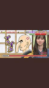 新川優愛 プリ画像