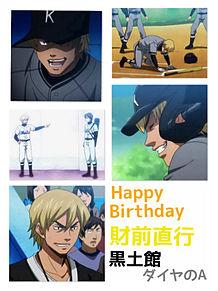 Happy Birthday プリ画像