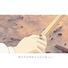 ♥︎ ハウルの動く城の画像(ハウルの動く城に関連した画像)