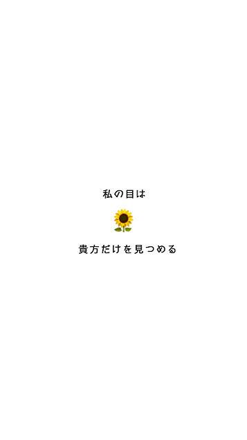 恋バナしよ💗の画像(プリ画像)
