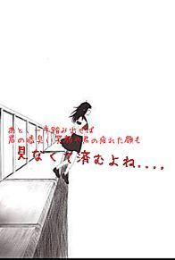 あと、一歩の画像(疲れたに関連した画像)
