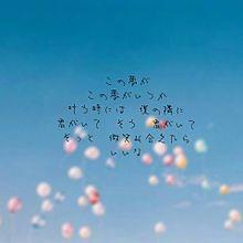 Aqua Times 「プルメリア~花唄~」の画像(プリ画像)