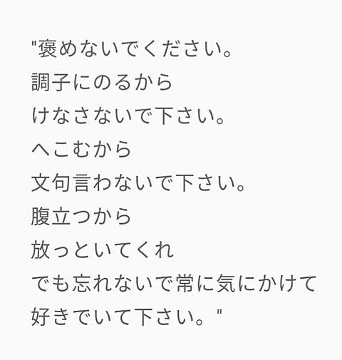 すばる君 ありがとう がんばれ!!の画像(プリ画像)