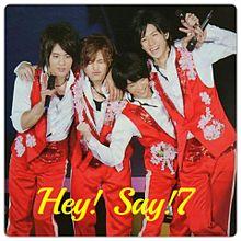 Hey!Say!7 プリ画像