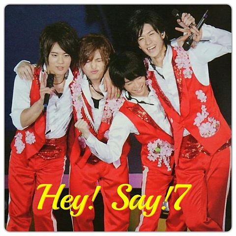 Hey!Say!7の画像 プリ画像