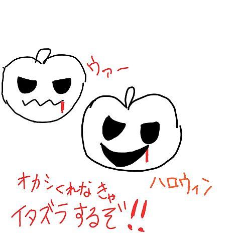 Halloween!の画像(プリ画像)