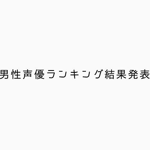 詳細へ→→→の画像(プリ画像)