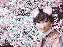 ☺︎  HAPPY BIRTHDAY  ☺︎ プリ画像