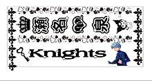 瀬名泉 キンブレシートの画像(キンブレシート あんスタに関連した画像)