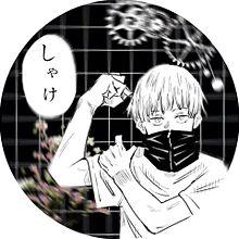 呪術廻戦 狗巻棘 トップ画 アイコン プリ画像