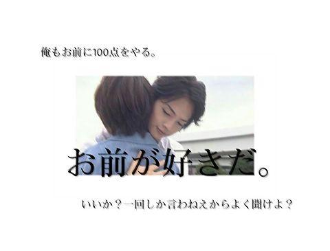 玉 森 裕 太 ♡ ♡保存→いいねの画像(プリ画像)