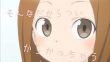 からかい上手の高木さんの画像(西方に関連した画像)