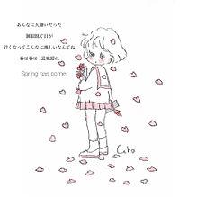 spring has come  /Flowerの画像(Springに関連した画像)