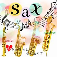 saxophoneの画像(BaritoneSaxophoneに関連した画像)