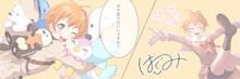 北沢はぐみの画像(Twitterに関連した画像)