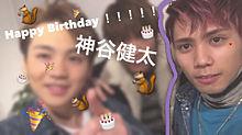 Happy Birthday かみけん !の画像(プリ画像)