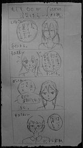 うちの子大人組!!!の画像(プリ画像)