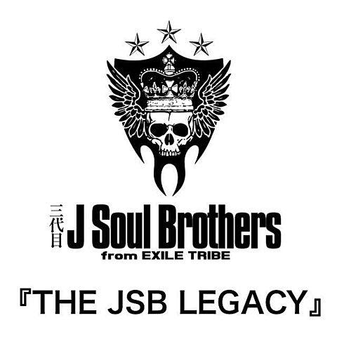 三代目JSB  NEWアルバム!の画像(プリ画像)