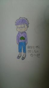 miyu→絶対一松推しな人© プリ画像
