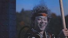 菅田将暉◆au◆鬼ちゃん プリ画像