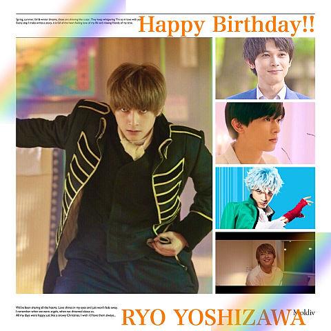 お亮Happy Birthday!!の画像(プリ画像)