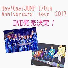 DVD発売決定!の画像(山田涼介/伊野尾慧/有岡大貴に関連した画像)