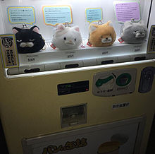 おさいふ自販機の画像(おさいふに関連した画像)