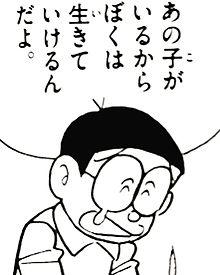 No title .の画像(女の子/男の子に関連した画像)