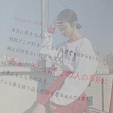 恋 文 . 💌の画像(プリ画像)