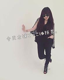 Princess 歌詞♡の画像(ちゃんみなに関連した画像)