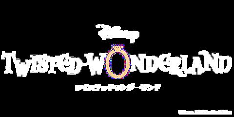 ロゴ:ツイステッドワンダーランドの画像(プリ画像)