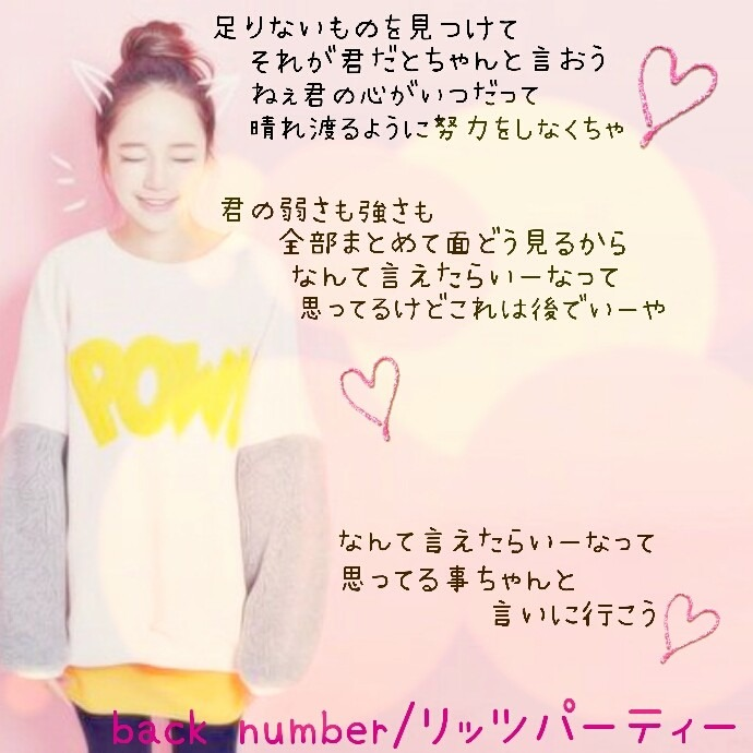 Back numberの画像 p1_34