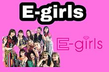 E-giris ネームボードの画像(ネームボードに関連した画像)