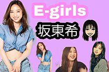 E-giris 坂東希 ネームボードの画像(ネームボードに関連した画像)