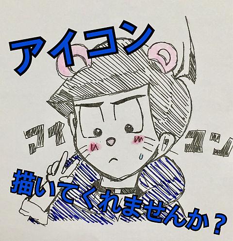 詳細にGO!!の画像(プリ画像)