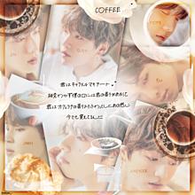 ▷▶︎Coffee  #방탄소년단の画像(COFFEEに関連した画像)