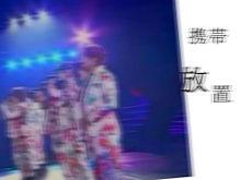 Hey!Say!JUMP.♡の画像(プリ画像)